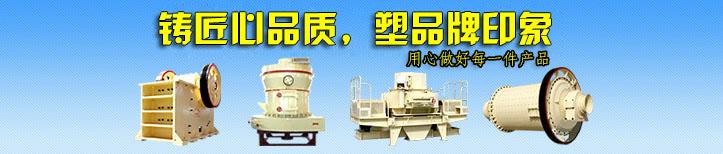 河南球磨机厂家